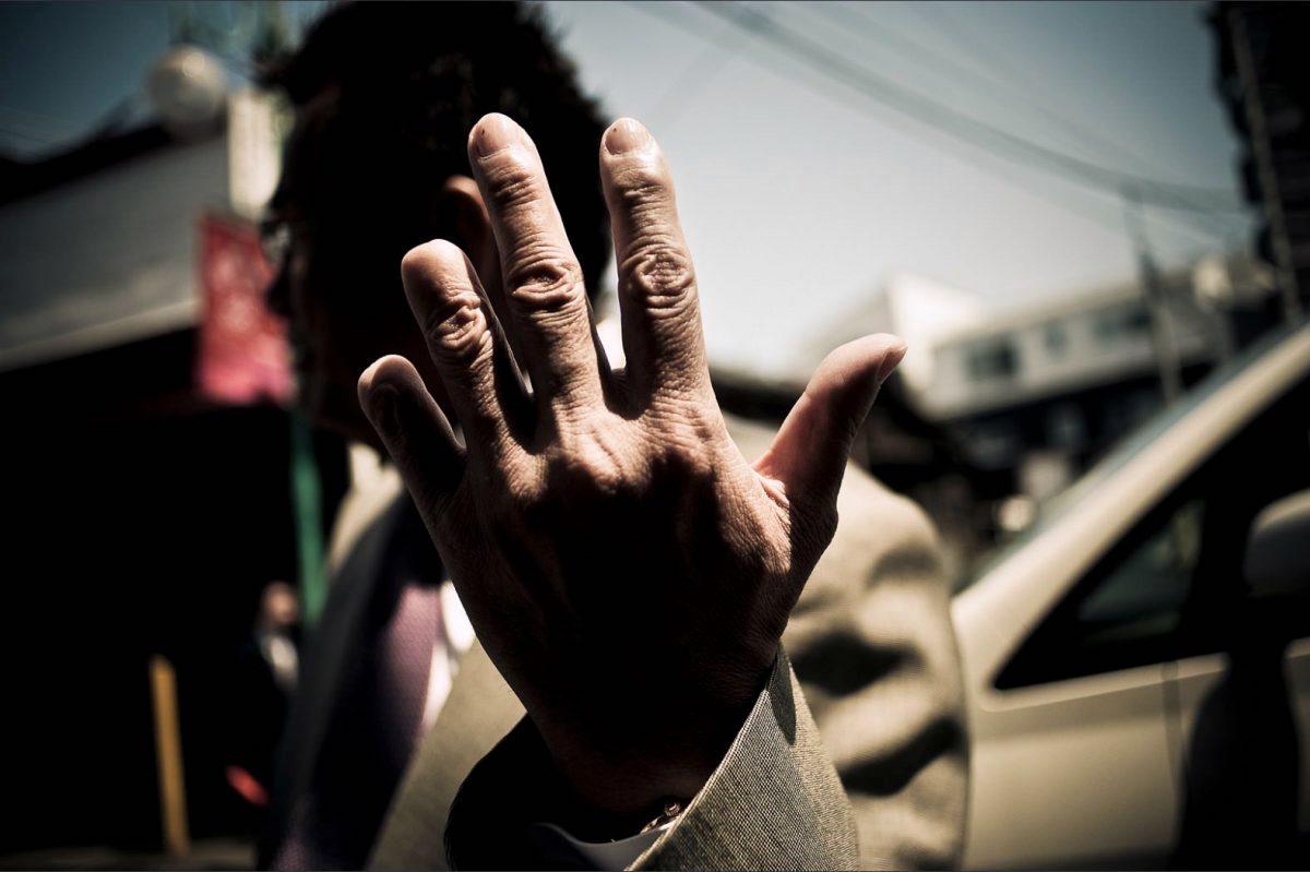 Yakuza, Ritual of Yubitsume - Cut off of little fingers