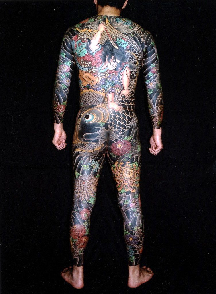 Yakuza Tattoo Body Suit