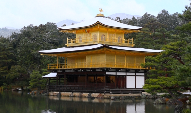 Traditional Japanese Architecture. Temples. Kinkakuji Temple in Kyoto, Japan