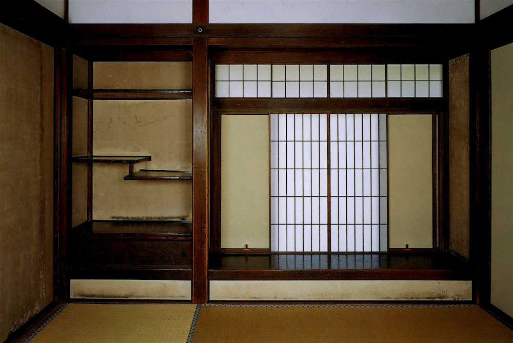 Shoin of Togudo, Tozan Jishoji Temple aka Ginkakuji Temple