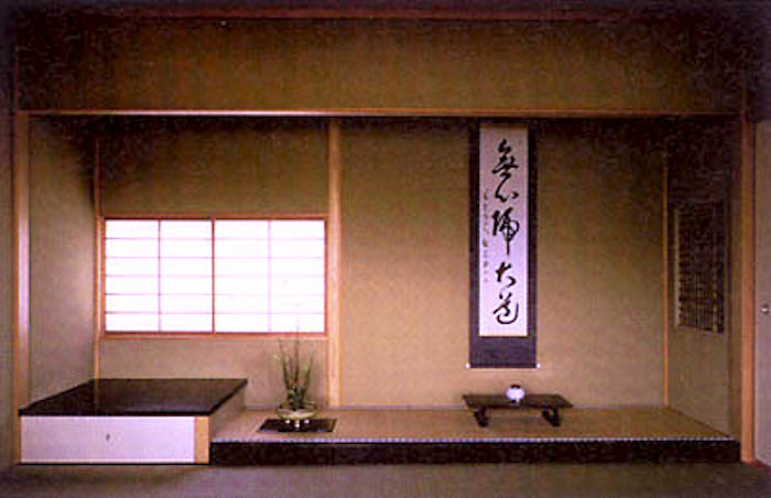 Gyo Styled Room with the Tokonoma