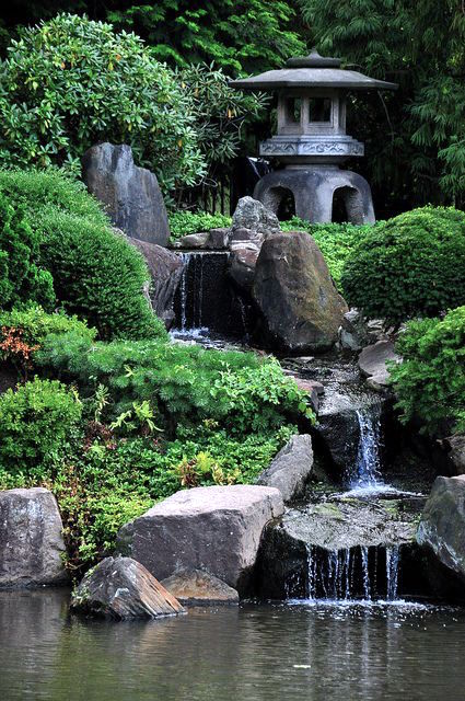 The Japanese Garden with waterfall and the lantern