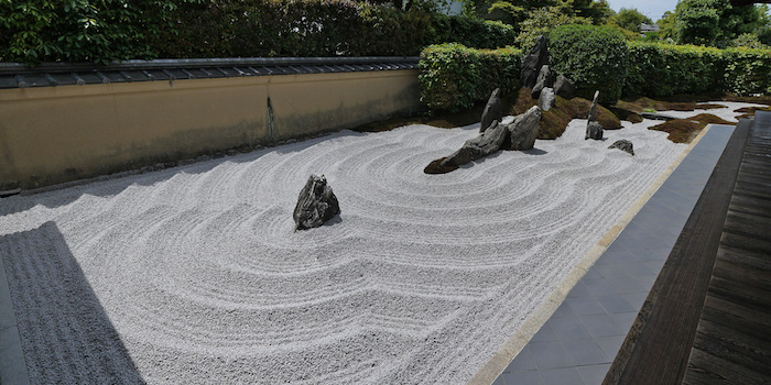 The Rock Garden in Zuiho-in of Daitoku-ji Temple in Kyoto, Japan