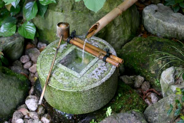 Water Basin (Tsukubai) in the Japanese Garden