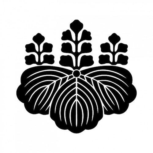 Goshichi no Kiri (Paulownia), Toyotomi Hideyoshi Crest