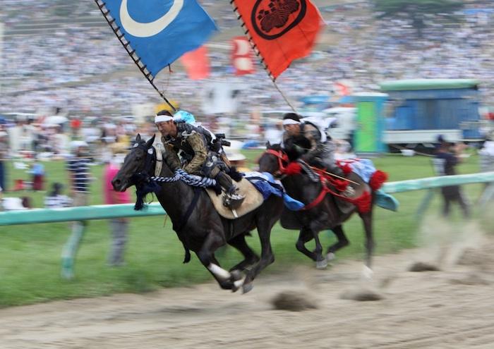 Soma Nomaoi, wild horse chase festival in Soma, Fukushima, Japan