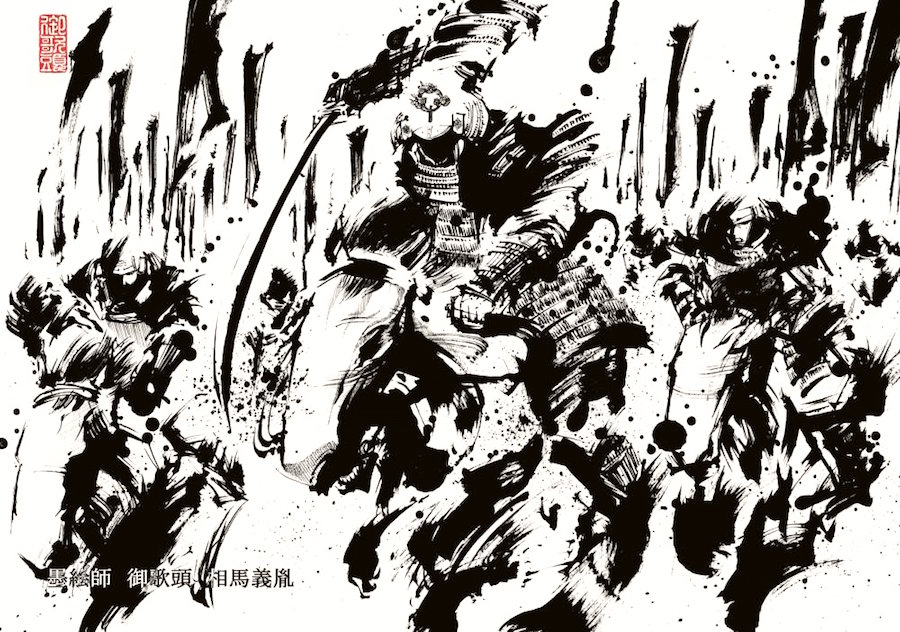 Soma Yoshitane by Ink Painting Artist, Okazu
