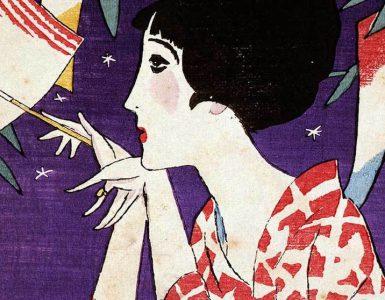 Takehisa Yumeji, Tanabata