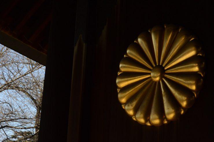 chrysanthemum crest at Yasukuni shrine