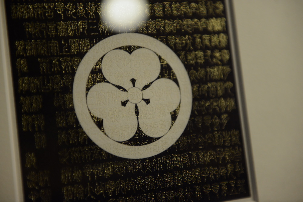 Katabami-mon, wood sorrel crest