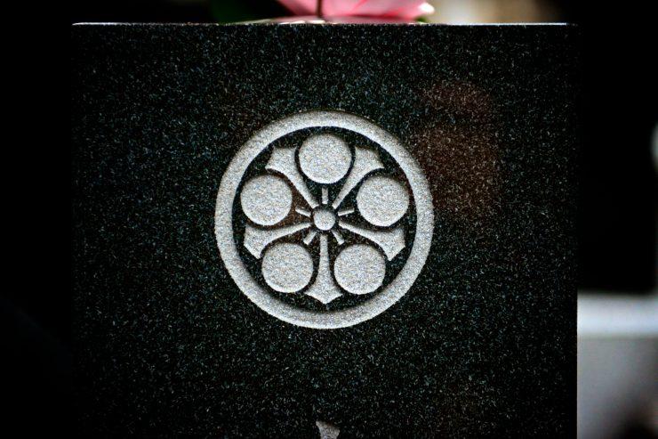 Maru-ni Ken-umebachi, Plum and Swords pattern in a circle