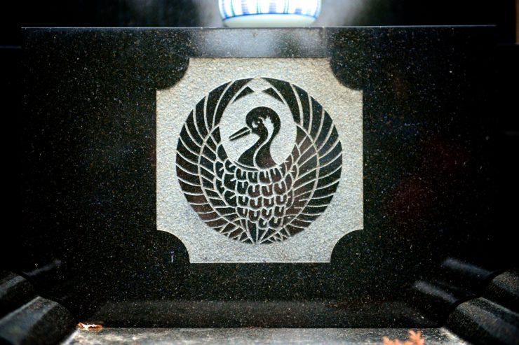 Tsuruno-maru, Crane spreading the wings resemble a circle
