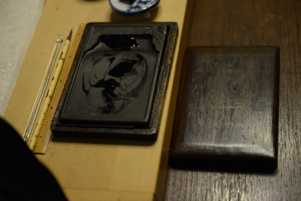 Inkstone case at Kyogen studio