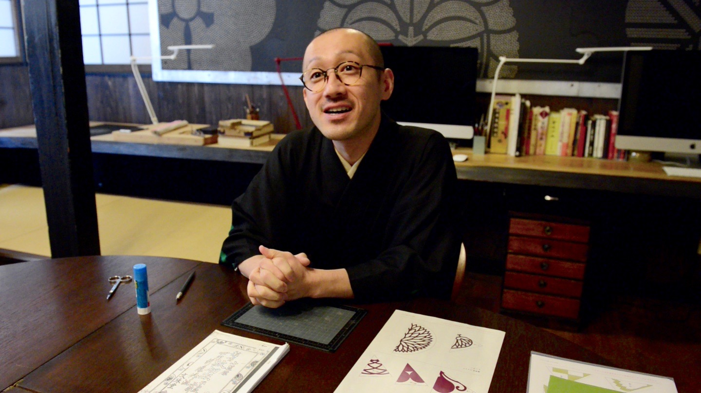 Yoji Hatoba, the 4th generation of Uwaeshi
